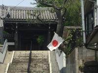 JapanFlagShrine